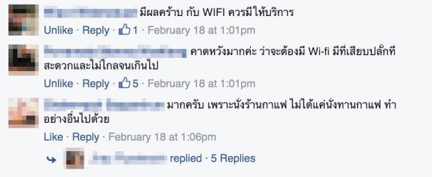 coffee wifi 650x266 ร้านกาแฟยุคออนไลน์ เน็ตไม่ดี มีผลแค่ไหน? ฟังเสียงจากคนออนไลน์บางส่วน