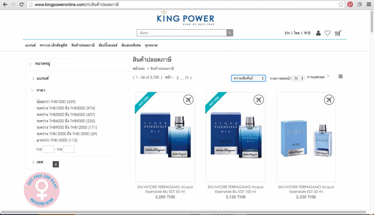 kingpower1