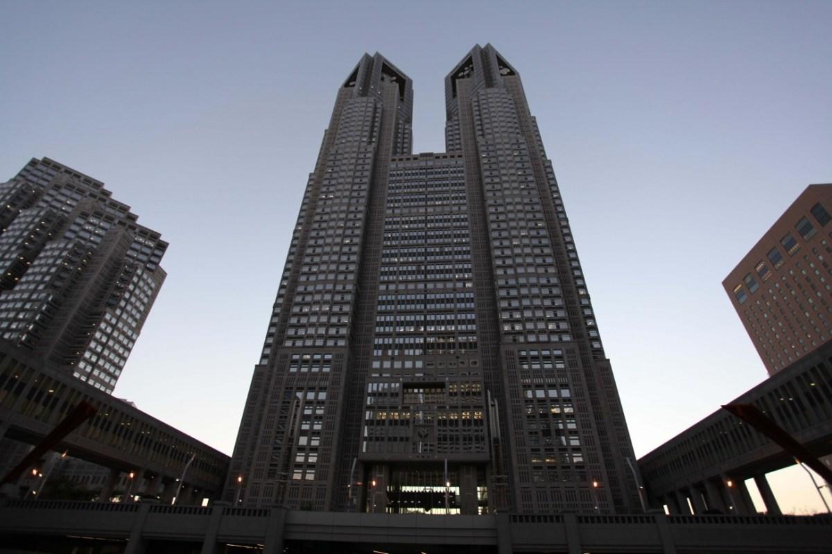 shinjuku_Tokyo_Government_Office