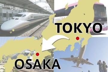 เปรียบเทียบระยะเวลาและค่าเดินทางสำหรับการเดินทางจากโตเกียวไปโอซาก้า! 10 - backpack