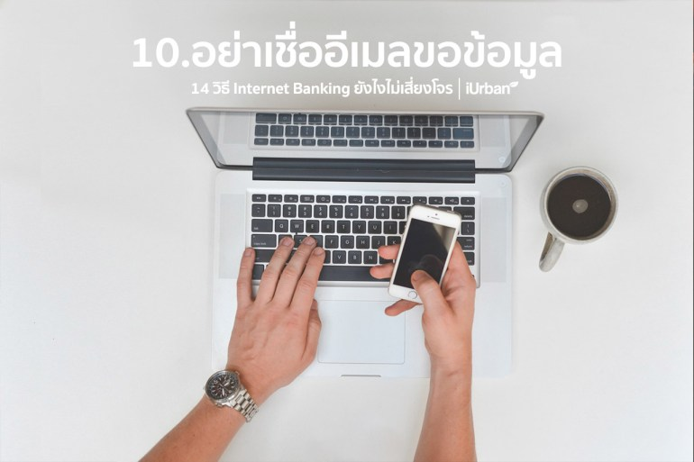 internetbanking-10