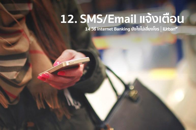 internetbanking-12