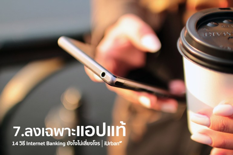 internetbanking-7