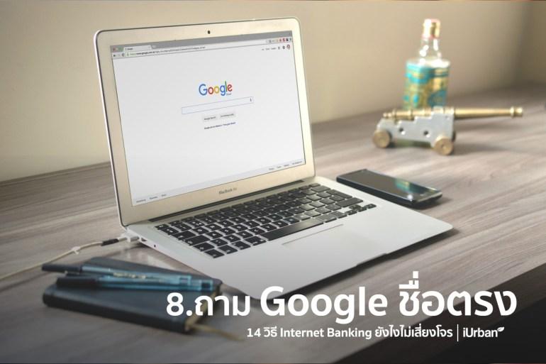 internetbanking-8