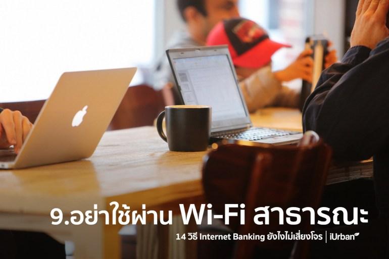 internetbanking-9