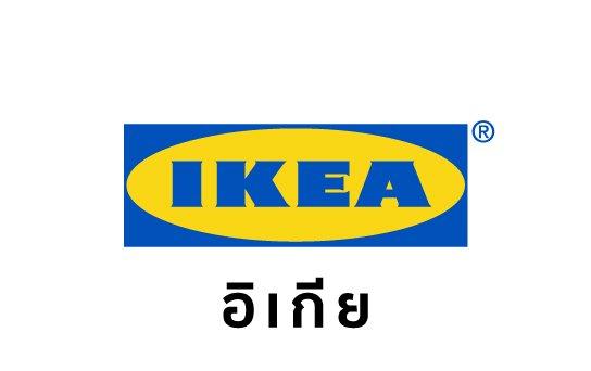 IKEA Thai RGB 8 ไอเดียเอา ตู้เก็บของ มาจัดบ้านยังไงให้สวยและได้ประโยชน์