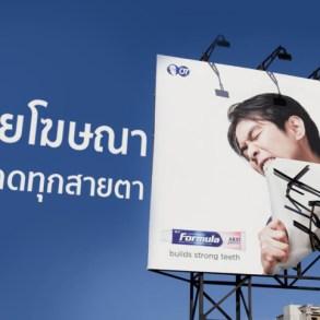 19 ป้ายโฆษณา (Billboard) สุดครีเอทที่ออกแบบอย่างสร้างสรรค์จนต้องจำแบรนด์ได้ 14 - billboard