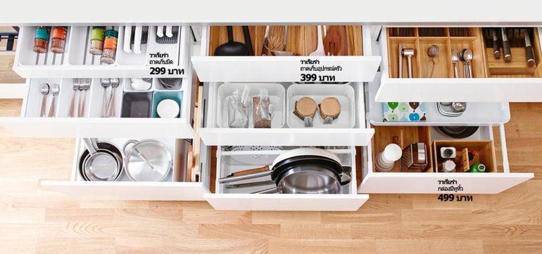 ห้องครัวสมัยใหม่ดียังไง ไปส่องครัวอิเกีย IKEA ไม่แพงแถมรับประกัน 25 ปี!!! 19 - IKEA (อิเกีย)