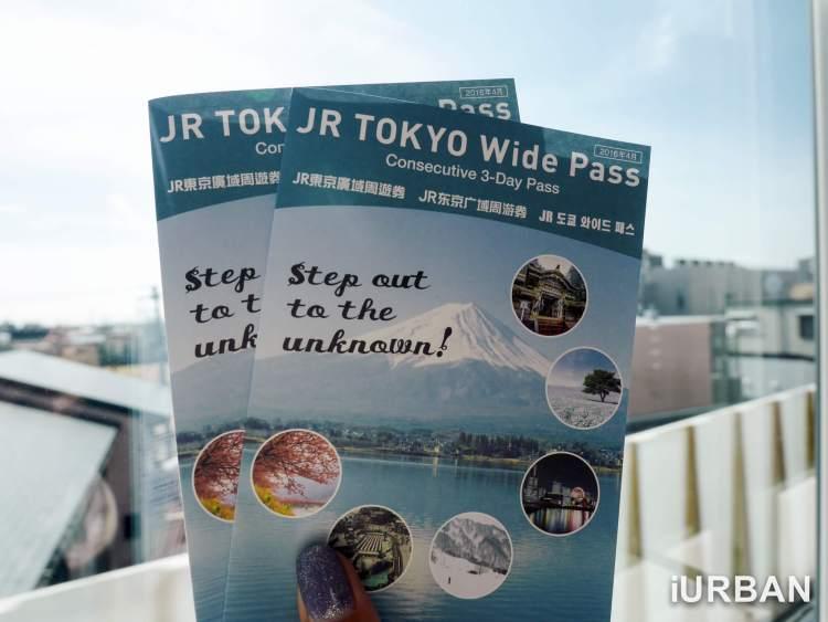 30 วิธีเที่ยวญี่ปุ่นด้วยตัวเอง เตรียมของ แอพ มารยาท เน็ต 4G ต่างประเทศ 20 - Advertorial