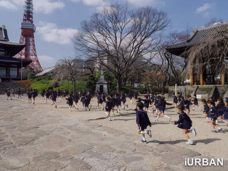 AIS JAPAN SAND 22 750x563 30 วิธีเที่ยวญี่ปุ่นด้วยตัวเอง เตรียมของ แอพ มารยาท เน็ต 4G ต่างประเทศ