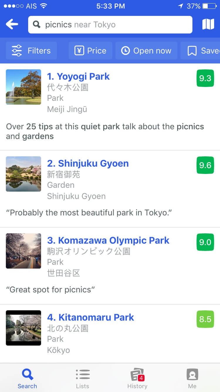 30 วิธีเที่ยวญี่ปุ่นด้วยตัวเอง เตรียมของ แอพ มารยาท เน็ต 4G ต่างประเทศ 32 - AIS (เอไอเอส)