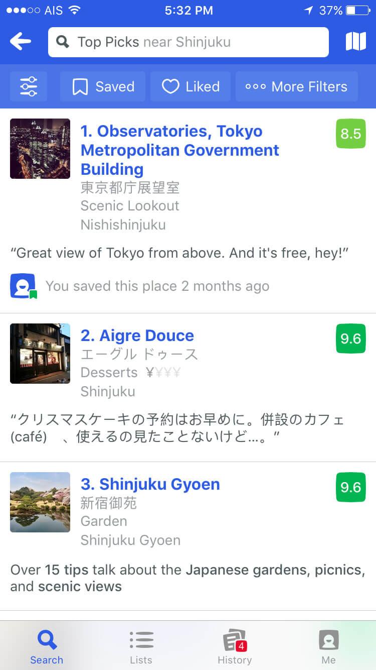 30 วิธีเที่ยวญี่ปุ่นด้วยตัวเอง เตรียมของ แอพ มารยาท เน็ต 4G ต่างประเทศ 27 - AIS (เอไอเอส)