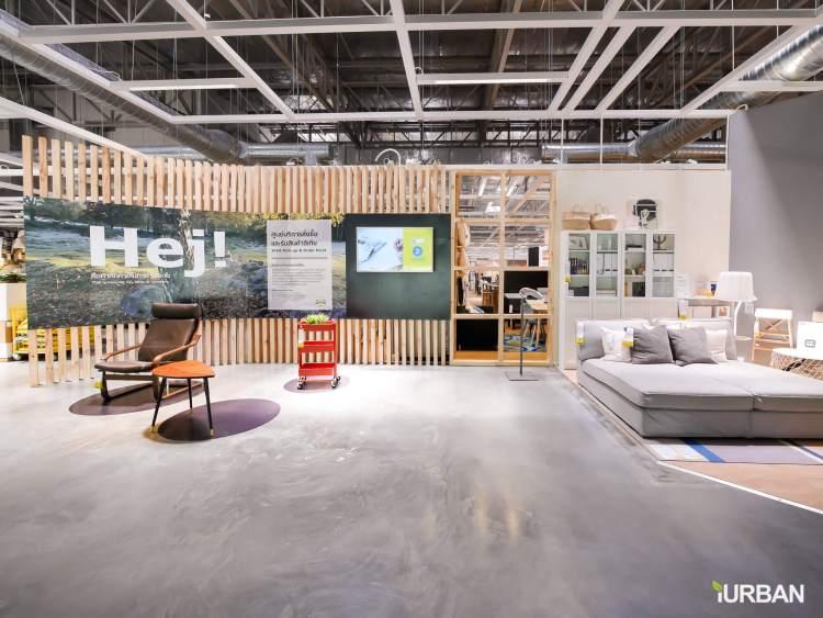IKEA PUP 2 750x563 อิเกีย ภูเก็ต โฉมใหม่! ใหญ่กว่าเดิม! เพิ่มของใหม่หลายพันรายการ