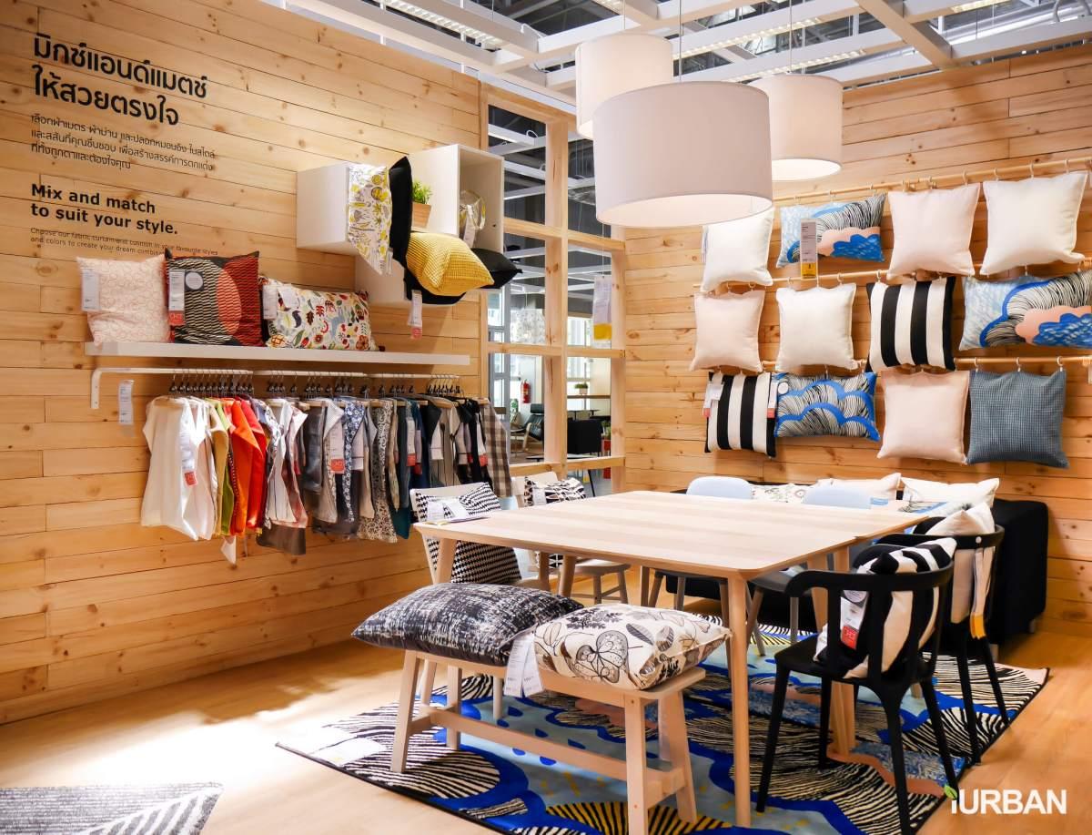 อิเกีย ภูเก็ต โฉมใหม่! ใหญ่กว่าเดิม! เพิ่มของใหม่หลายพันรายการ 31 - IKEA (อิเกีย)