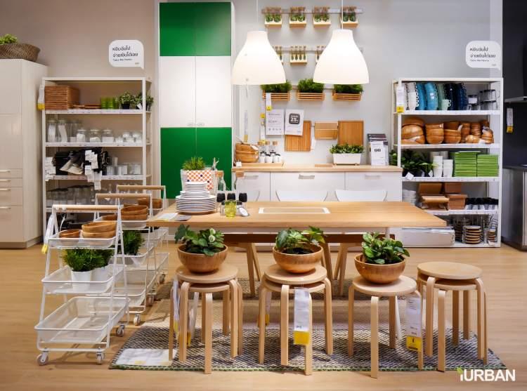 IKEA PUP 85 750x557 อิเกีย ภูเก็ต โฉมใหม่! ใหญ่กว่าเดิม! เพิ่มของใหม่หลายพันรายการ ห้ามพลาด 13 14 พ.ค. นี้ มางาน IKEA FUN FEST มีของแจกเพียบ
