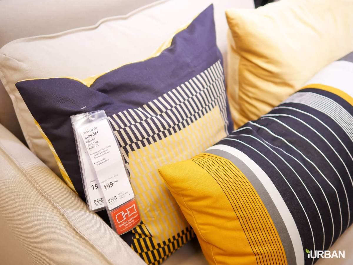 อิเกีย ภูเก็ต โฉมใหม่! ใหญ่กว่าเดิม! เพิ่มของใหม่หลายพันรายการ 26 - IKEA (อิเกีย)