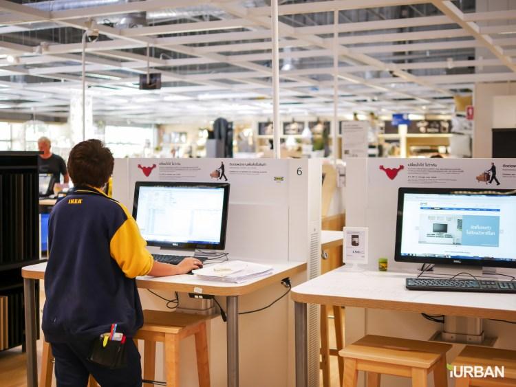 IKEA PUP Jiraz 15 750x563 อิเกีย ภูเก็ต โฉมใหม่! ใหญ่กว่าเดิม! เพิ่มของใหม่หลายพันรายการ