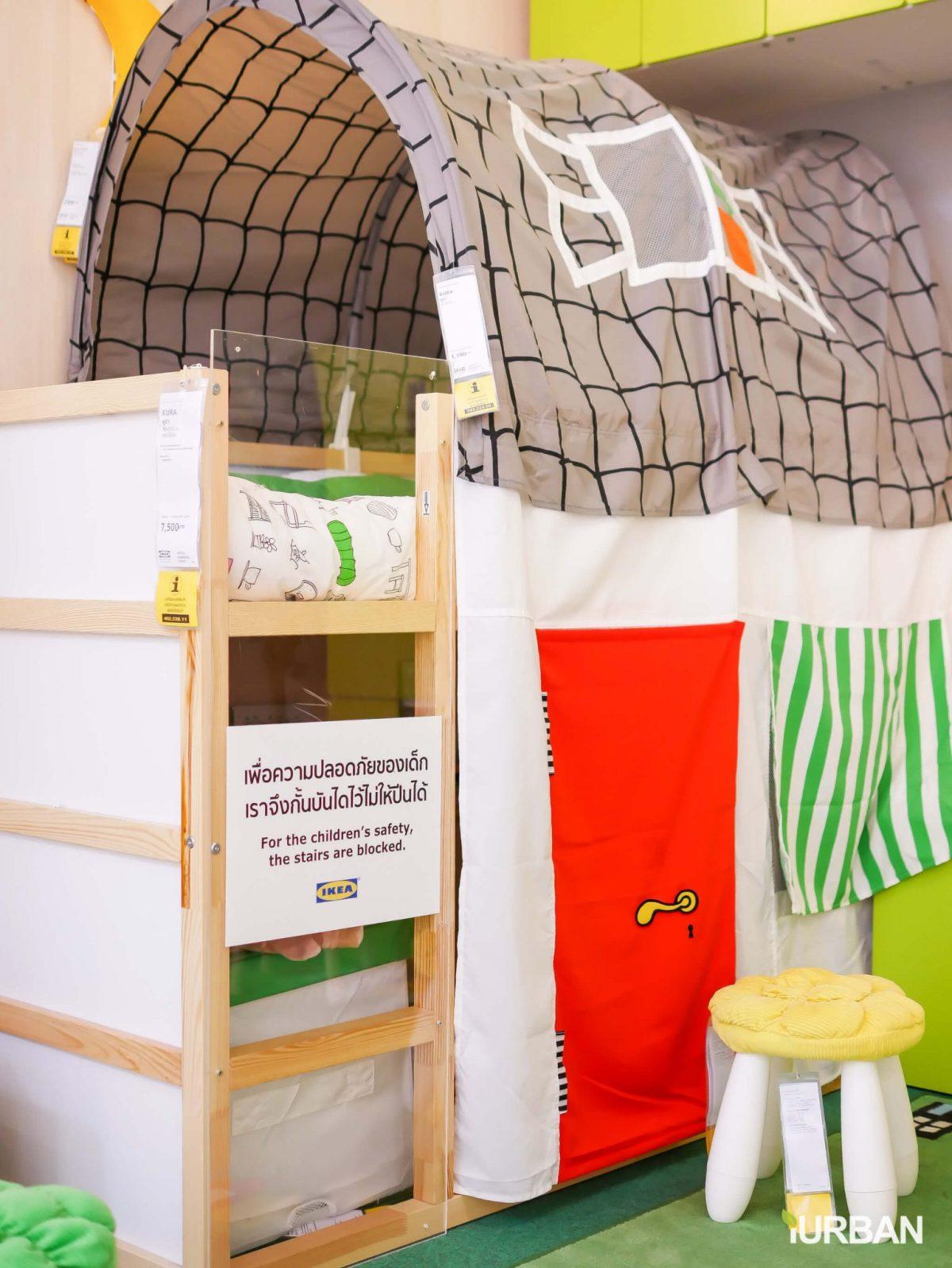 อิเกีย ภูเก็ต โฉมใหม่! ใหญ่กว่าเดิม! เพิ่มของใหม่หลายพันรายการ 43 - IKEA (อิเกีย)