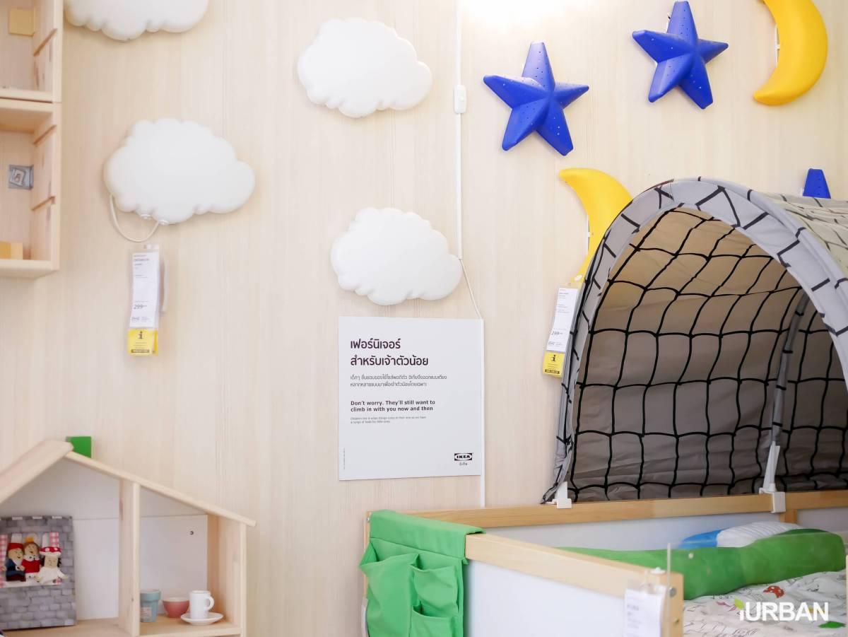 อิเกีย ภูเก็ต โฉมใหม่! ใหญ่กว่าเดิม! เพิ่มของใหม่หลายพันรายการ 44 - IKEA (อิเกีย)