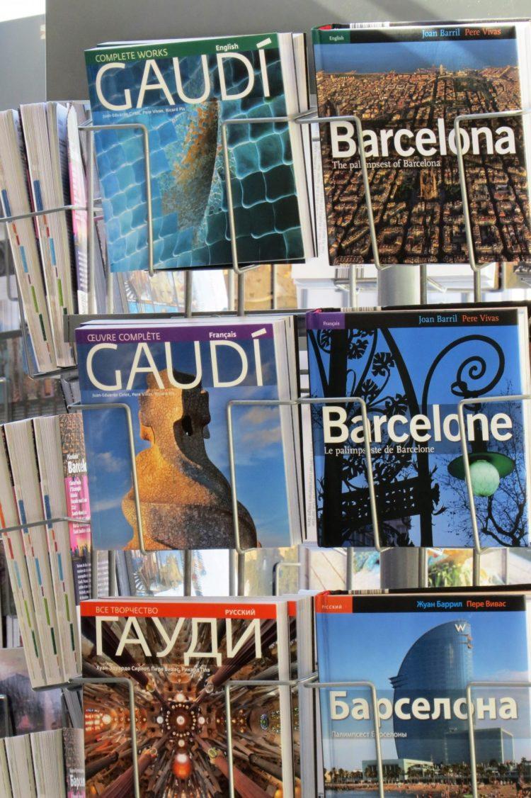 """""""บาร์เซโลน่า"""" เมืองของ """"เกาดี้"""" สถาปนิกผู้รังสรรค์ผลงานที่เลียนแบบธรรมชาติสู่ """"มรดกโลก"""" 14 - Casa batllo"""
