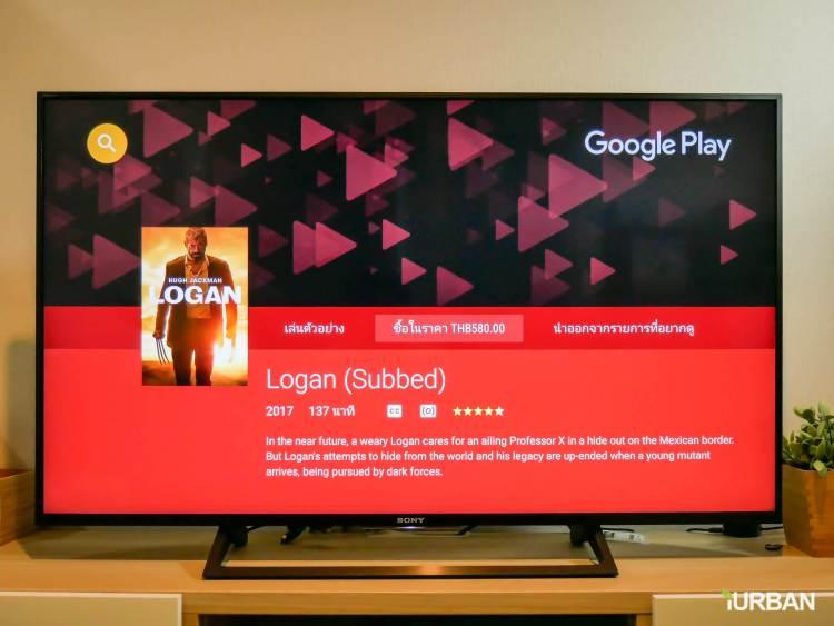 iurban sonytv 22 750x563 รีวิว SONY Android TV รุ่น X8000E งบ 26,990 แต่สเปค 4K HDR เชื่อมโลก Social กับทีวีอย่างสมบูรณ์แบบ