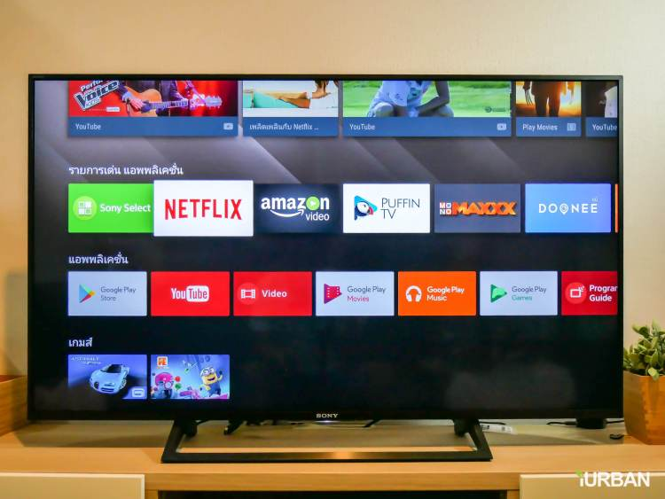 iurban sonytv 23 750x563 รีวิว SONY Android TV รุ่น X8000E งบ 26,990 แต่สเปค 4K HDR เชื่อมโลก Social กับทีวีอย่างสมบูรณ์แบบ