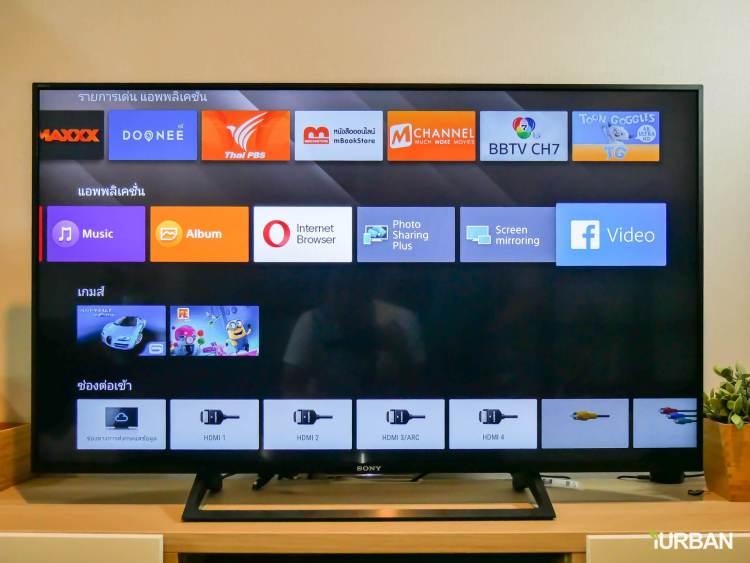 iurban sonytv 43 750x563 รีวิว SONY Android TV รุ่น X8000E งบ 26,990 แต่สเปค 4K HDR เชื่อมโลก Social กับทีวีอย่างสมบูรณ์แบบ