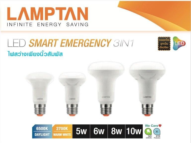ทดสอบ 6 หลอดไฟอัจฉริยะของ LAMPTAN ว่าจะดีเหมือนในโฆษณาพี่เผือกรึเปล่า? 18 - Highlight