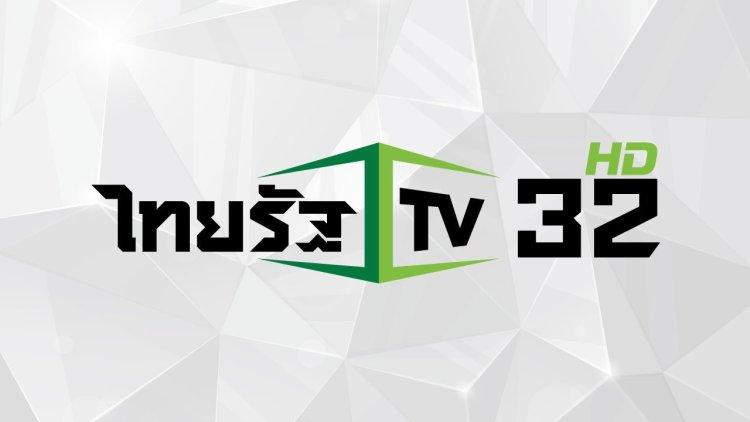 live streaming thumbnail 750x422 YouTube Channel  รายการทีวีไทยดีๆ ที่น่า Subscribe ไว้ประดับบารมีแอคเค้าท์ของคุณ