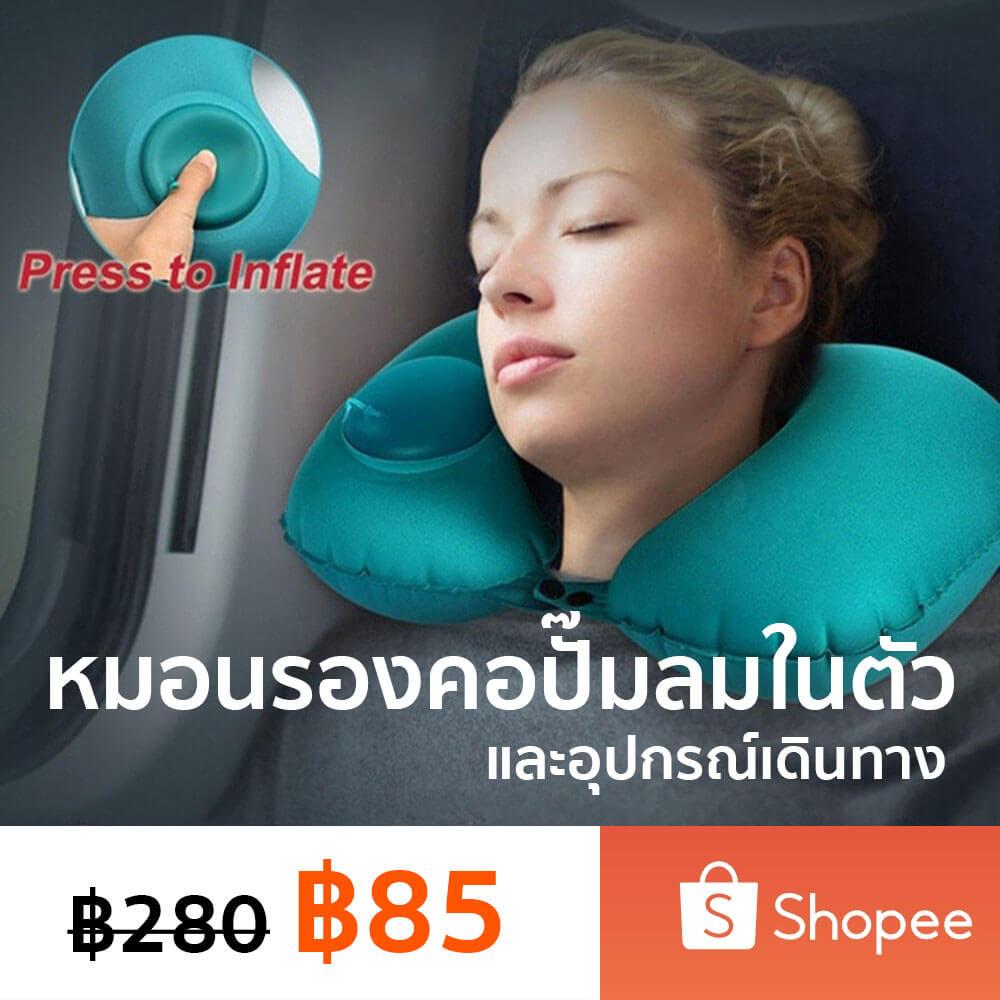 สายการบินไทยเวียตเจ็ท เบอร์โทร Call Center หมายเลขใหม่ 02-089-1909 14 -