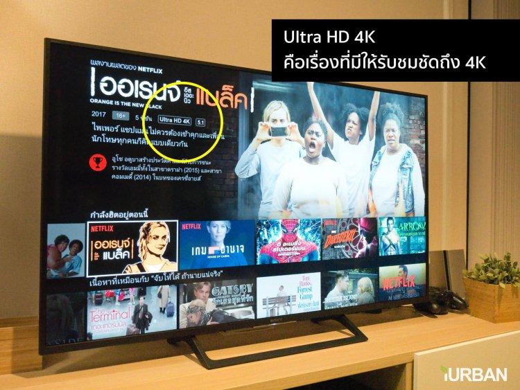 sonyx7000e 53 1 750x563 รีวิวภาพจริง SONY 4K HDR TV รุ่น X7000E เจน 2017 ตัวถูกสุดนี้ มีดีอะไรบ้าง?