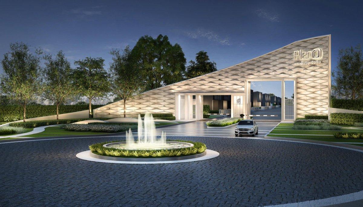 """AP Phenomenal 10 งานที่จะได้ """"บ้านกลางเมือง"""" และ """"PLENO"""" เจนใหม่ในราคาล็อตแรกสุดของ 10 ทำเลดี 15 - AP (Thailand) - เอพี (ไทยแลนด์)"""