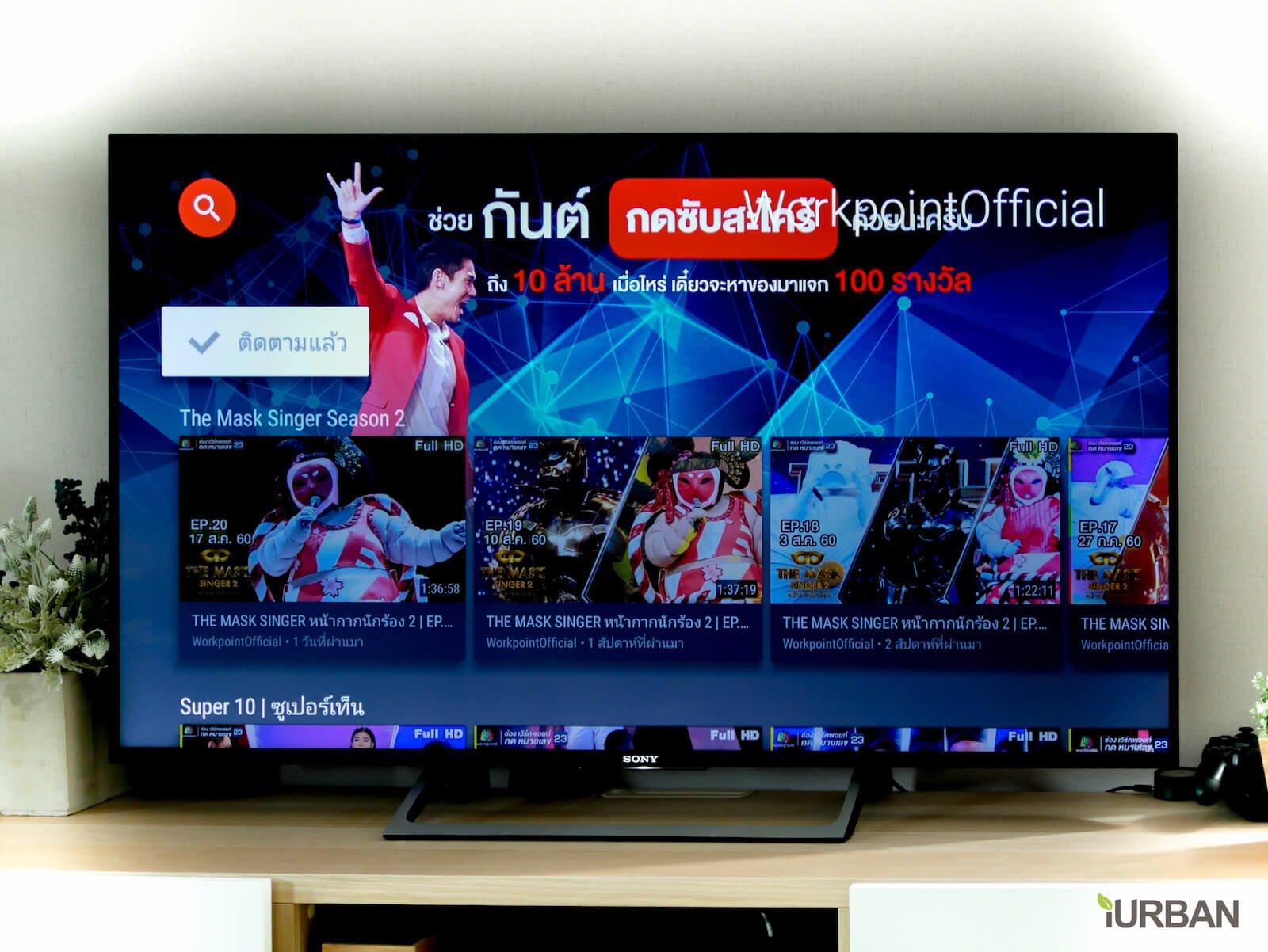 SONY X8500E 4K-HDR Android TV นวัตกรรมที่จะเปลี่ยนชีวิตกับทีวี ให้ไม่เหมือนเดิมอีกต่อไป 44 - Android