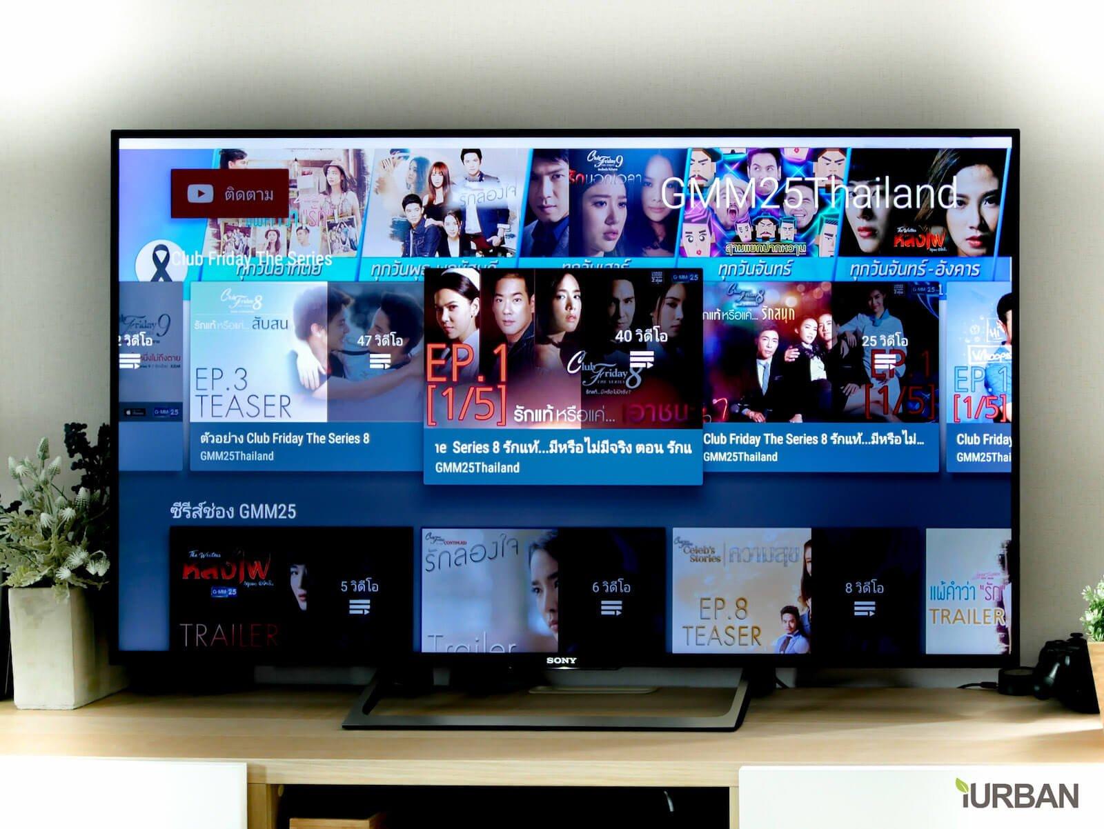 SONY X8500E 4K-HDR Android TV นวัตกรรมที่จะเปลี่ยนชีวิตกับทีวี ให้ไม่เหมือนเดิมอีกต่อไป 48 - Android