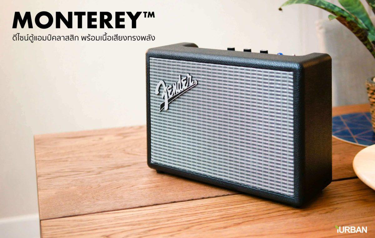 รีวิวลำโพง Fender คู่แรกจากตำนานแห่งวงการดนตรี Monterey™ & Newport™ 29 - fender
