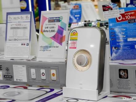 เครื่องทำน้ำอุ่น MEX ปกติ 4,600 เหลือ 3,890 บาท (ซื้อ 2 ชิ้นลดเพิ่มอีก 5%)