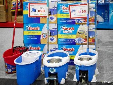 ชุดถังปั่นและไม้ถูกพื้น Swash ปกติ 2,190 เหลือ 1,490 บาท (รับฟรีน้ำยา 1 ถุง 129 บาท)