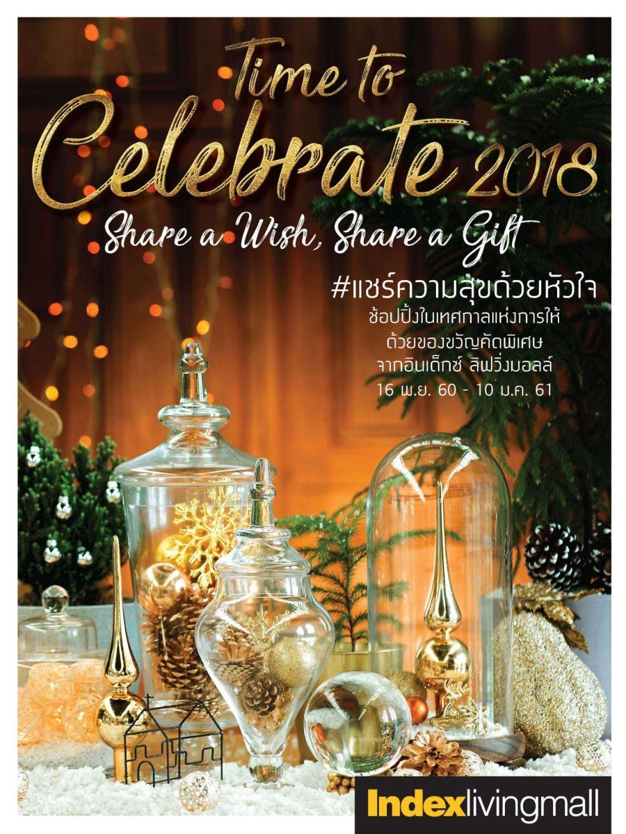 Time to Celebrate 2018 ของแต่งบ้าน และ ของขวัญปีใหม่ คัดสรรพิเศษดีต่อใจทุกคนจาก Index Livingmall 13 - Gift