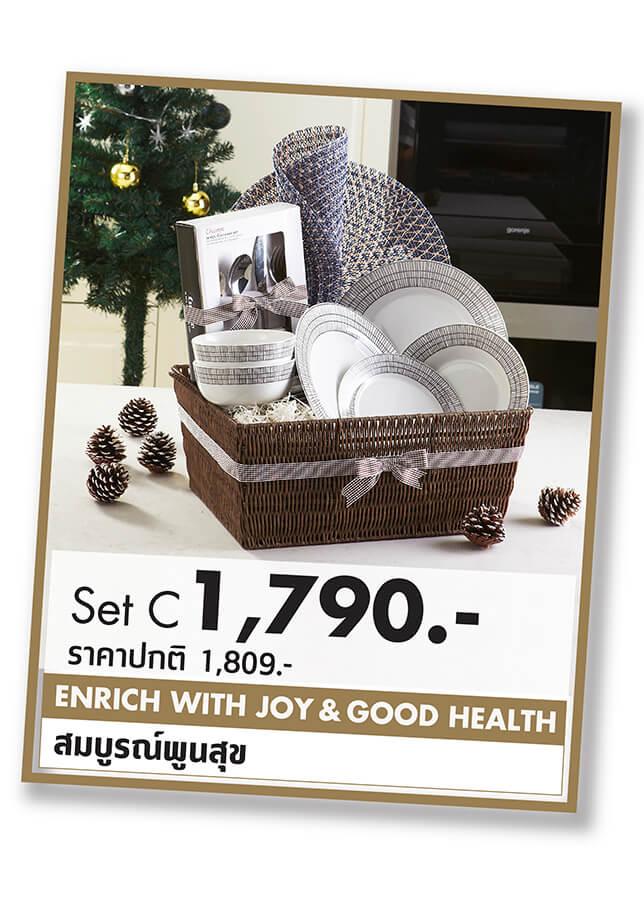 Time to Celebrate 2018 ของแต่งบ้าน และ ของขวัญปีใหม่ คัดสรรพิเศษดีต่อใจทุกคนจาก Index Livingmall 32 - Gift