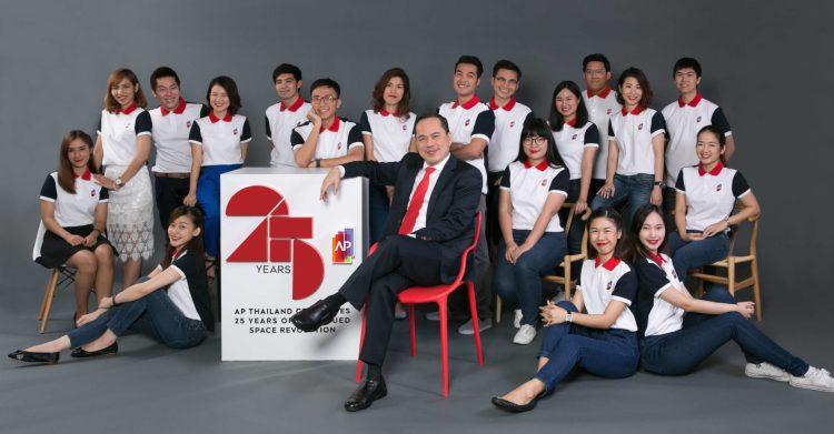 Pleno ดอนเมือง-สรงประภา สำรวจทำเลโครงการแรกน่าลงทุนย่านดอนเมืองจาก AP THAI 37 - AP (Thailand) - เอพี (ไทยแลนด์)