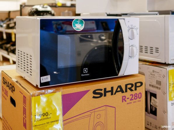 %name Power One ลดราคาเครื่องใช้ไฟฟ้าเป็นของขวัญปีใหม่ เรียงตามงบที่มี เข้ามาดูก่อนเร็ว