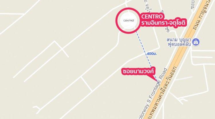 centro wongwanchatuchot 22 รีวิว CENTRO รามอินทรา จตุโชติ บ้านเดี่ยวหลังใหญ่ 4 ห้องนอน บนวงแหวน ระดับคุณภาพจากเอพี