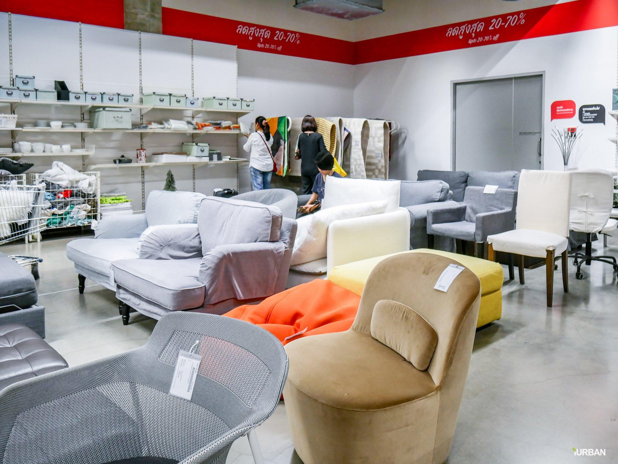 ช้อปที่ IKEA มีส่งของด่วนแล้ว 3 ชม. ถึงบ้าน เริ่ม 350 บาทโดย Deliveree 21 - Deliveree