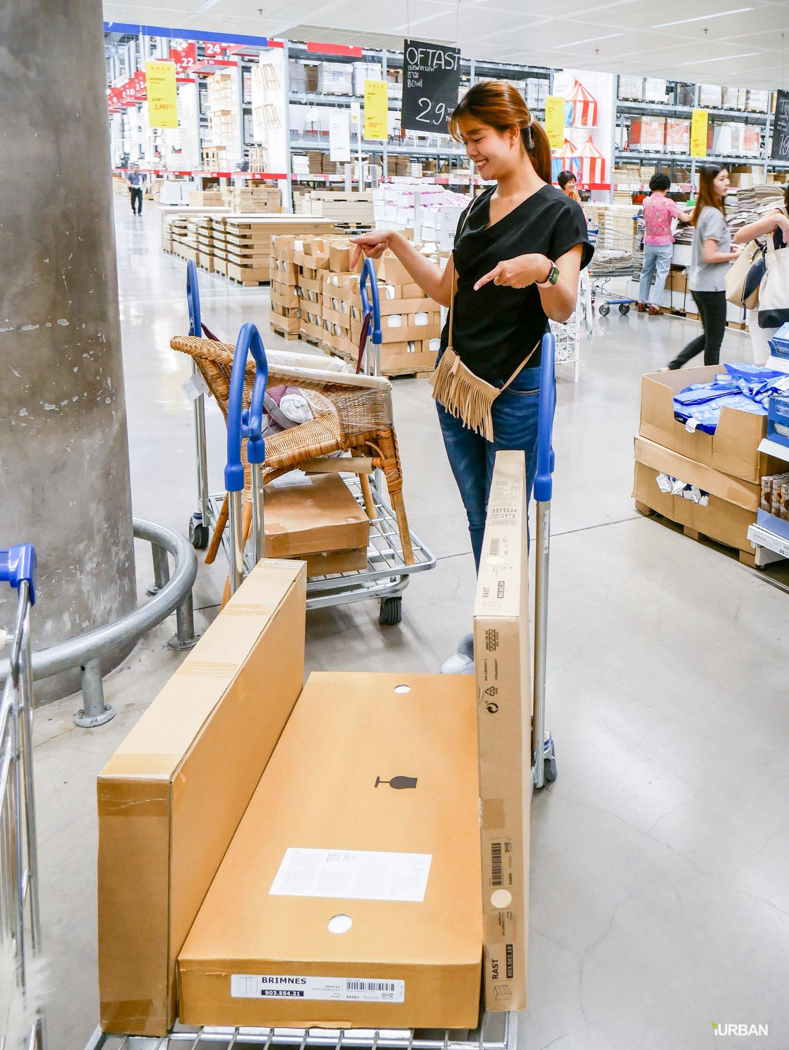 ช้อปที่ IKEA มีส่งของด่วนแล้ว 3 ชม. ถึงบ้าน เริ่ม 350 บาทโดย Deliveree 27 - Deliveree