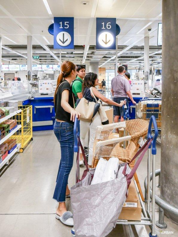 %name ช้อปที่ IKEA มีส่งของด่วนแล้ว 3 ชม. ถึงบ้าน เริ่ม 350 บาทโดย Deliveree
