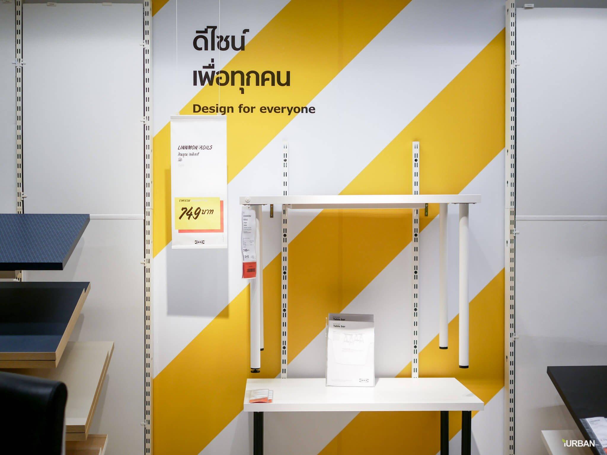 มันเยอะมากกกก!! IKEA Year End SALE 2017 รวมของเซลในอิเกีย ลดเยอะ ลดแหลก รีบพุ่งตัวไป วันนี้ - 7 มกราคม 61 87 - IKEA (อิเกีย)