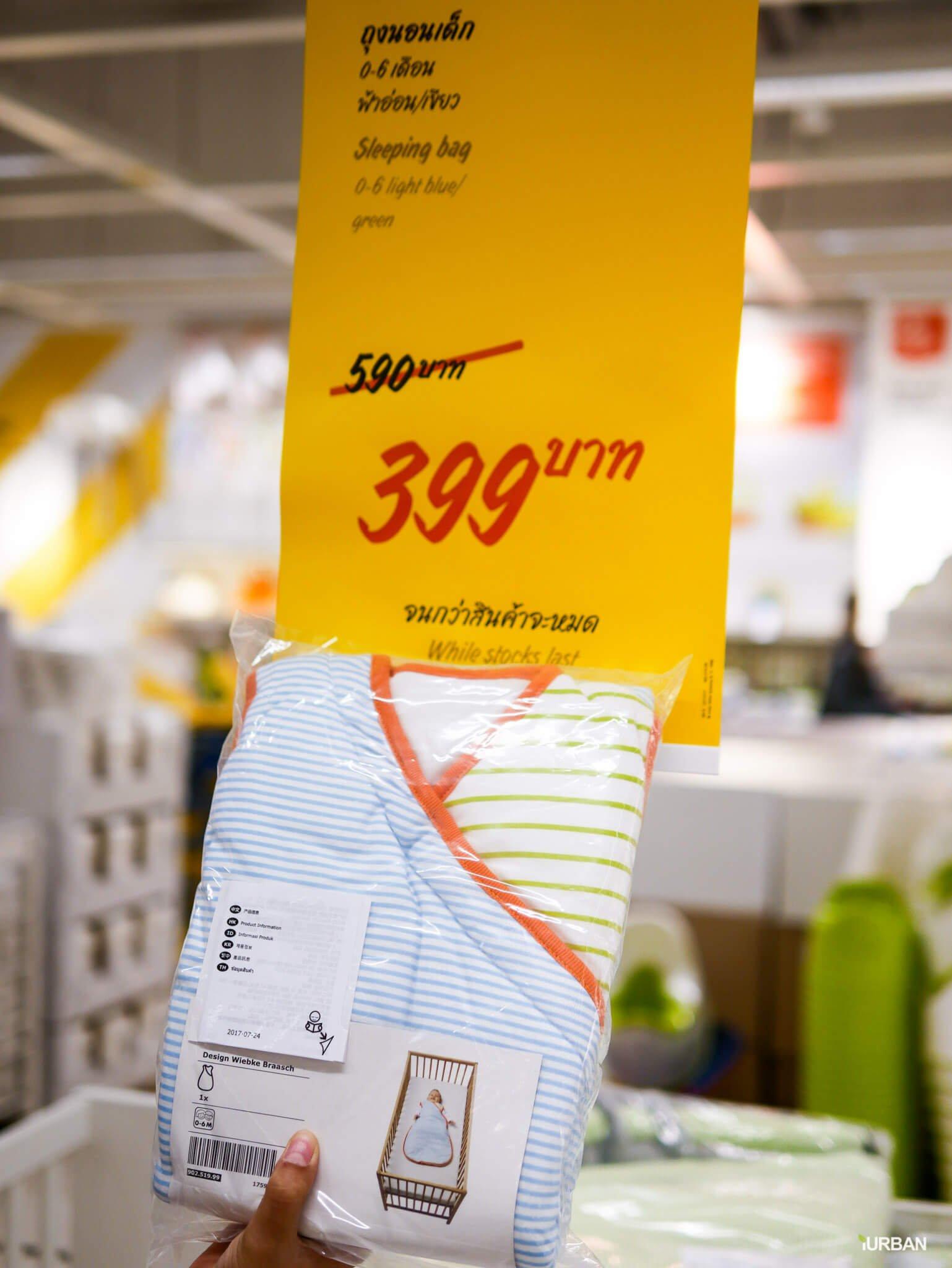มันเยอะมากกกก!! IKEA Year End SALE 2017 รวมของเซลในอิเกีย ลดเยอะ ลดแหลก รีบพุ่งตัวไป วันนี้ - 7 มกราคม 61 96 - IKEA (อิเกีย)