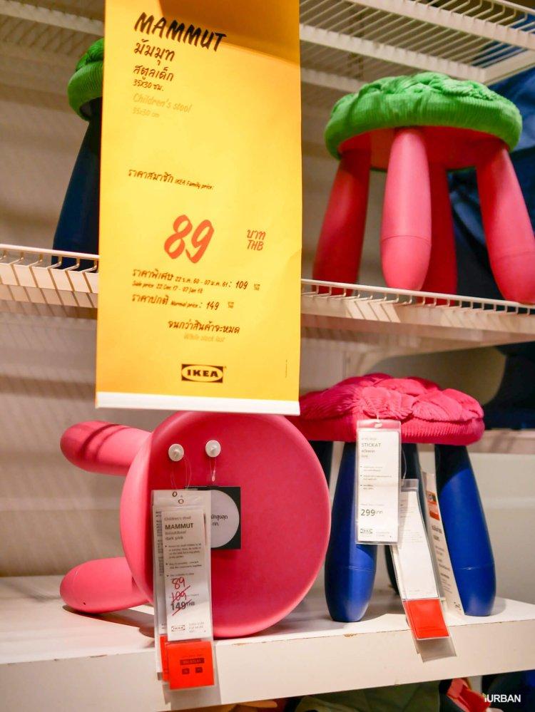 มันเยอะมากกกก!! IKEA Year End SALE 2017 รวมของเซลในอิเกีย ลดเยอะ ลดแหลก รีบพุ่งตัวไป วันนี้ - 7 มกราคม 61 97 - IKEA (อิเกีย)