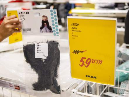 ikeasale-118