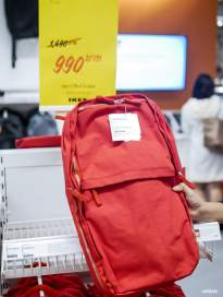 ikeasale-122